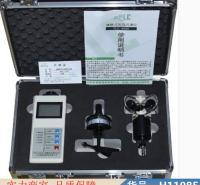 中德风速风压风量仪 风量风速风压测试仪 风向风速测定仪货号H11085