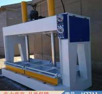 中德废泡沫冷压机 冷压成型机 十五层冷压机货号H7711