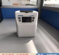 中德微波消解仪 自动消解回流仪 水质化学需氧量的测定货号H8048