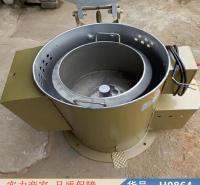 中德烘干机商用 圆筒干燥机 烘干机大型货号H0864