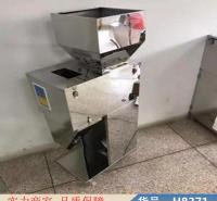 中德液体自动灌装机 桶装灌装机 自动粉末灌装机货号H8371