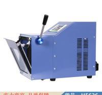 中德拍打式均质机 可调定量加液器 粉液混合均质机货号H5626