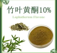 【慈缘生物】淡竹叶提取物 竹叶黄酮 10%