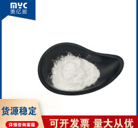 低聚木糖粉 食品级 木寡糖低聚木糖量大从优