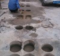 欢迎咨询北京水钻打孔施工队 无污染北京水钻打眼施工队