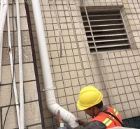 唐山外墙雨水管安装找耀晟 价格优惠接外墙雨水管安装