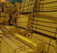 厂家供应 新型短肢工字钢 新型花篮式悬挑梁 拉杆式悬挑架 预埋式悬挑工字钢