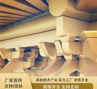 厂家直供铝合金斗拱 金属斗拱 古建铝制构件 铝合金斗拱