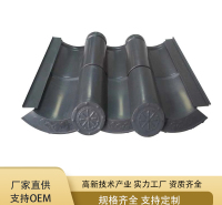 中式铝合金仿古瓦 金属古建瓦 铝镁锰屋面系统 加工定制斗拱脊兽
