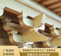 铝合金仿古斗拱 园林建筑铝斗拱 仿古铝单板金属斗拱可定制