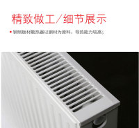济南三阳板式暖气片家用水暖散热片钢制过水热散热器集中采暖