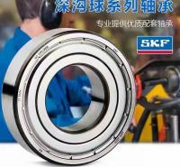 SKF进口轴承 ZWZ轴承 瓦房店轴承 质量可靠 欢迎选购
