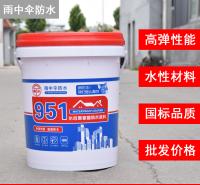 单组份951水性聚氨酯防水涂料-地下室卫生间防水涂料批发