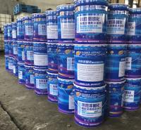非固化橡胶改性沥青防水涂料 水性非固化防水涂料 四川高弹性液体卷材 雨中伞防水