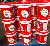 现货 山东液体卷材厂家 液体卷材厂家改性沥青防水涂料厂家批发零售