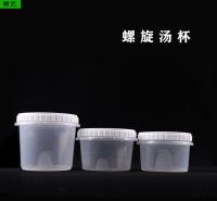一次性防侧漏打包盒食品级pp材质400/500/700ml多规格可加印logo打包碗