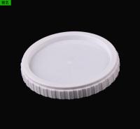 一次性密封螺旋汤杯盖配400ml底圆形塑料透明加厚密封冰粉打包碗现货可印刷