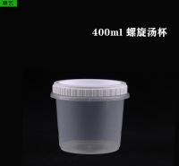 400ml一次性螺旋汤杯圆形甜品粥奶茶杯打包碗加厚不易漏透明可印刷LOGO