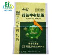 浩翔 彩印防潮复合编织袋 化肥袋生产厂家 肥料编制袋定制