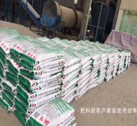 浩翔 郑州批发化肥编织袋聚丙烯 肥料编织袋生产厂家