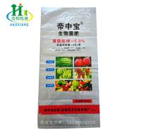 浩翔 复合肥料包装袋 彩印防潮复合编织袋 化肥袋厂家