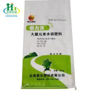 浩翔 郑州化肥彩洗印编织袋厂家 化肥塑料编织袋批发价格