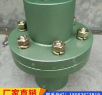 搅拌器联轴器