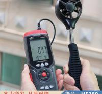 慧采热膜风速仪 车载风速仪 环境风速风向仪货号H5380
