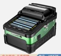 慧采全自动光纤熔接机 大型全自动热熔焊接机 自动光纤激光焊接机货号H5575