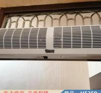 慧采水果风幕机 双电机风幕机 18m双电机风幕机货号H5359