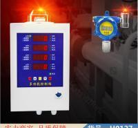 慧采可燃气体报警控制器 八通道气体控制器 火灾报警控制器货号H0127