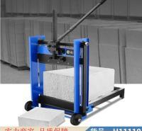 慧采加气块切砖机 手压式切砖机 半自动切砖机货号H11110