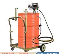 慧采气动执行器 小型气动压力机 微型自动加油机货号H3588