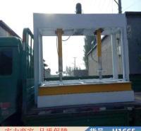 慧采家具冷压机 木门冷压机 木工用冷压机货号H1665