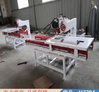 慧采多功能台式石材切割机 易切瓷砖机 切石材的大型切割机货号H2794