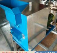 慧采小型剪尾机 30公斤剪洗一体机 螺蛳剪螺机货号H4342