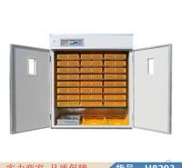 慧采抽拉式孵化器 简单孵蛋器 恒温孵化箱货号H8293