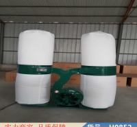 慧采大型布袋除尘器 双筒布袋除尘器 工业除尘器布袋货号H9852