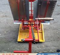 慧采手推式插秧机 4行插秧机 座驾式插秧机货号H0997