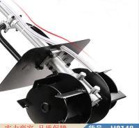 慧采多功能混凝土搅拌钻 水泥沙石搅拌器 水泥沙子手提式搅拌器货号H8148