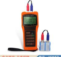 慧采便携超声波流量计 外夹式超声波流量计 气体超声波流量计货号H3157