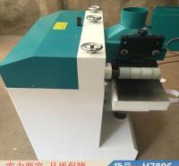 慧采木线条机 加工木线条机 全自动木线条机货号H7806