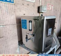 慧采电加热开水器 全自动快速电热开水器 医院电热开水器货号H8181