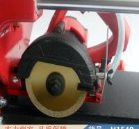 慧采瓷砖小型切割机 加工瓷砖小型切割机 手提式瓷砖切割机货号H1540