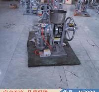 慧采小型中药压片机 小型粉末压片机 单冲式压片机货号H7889
