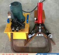 慧采螺纹钢调直一体机 手提式钢筋弯曲机 手提电动钢筋弯曲机货号H8089
