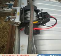 慧采电动绞盘 越野电动绞盘 自锁式手动绞盘货号H5543