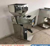慧采粉末灌装机 化工灌装机 粉末自动灌装机货号H8371