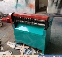 慧采不锈钢橡胶分条机 胶片橡胶分条机 胶带小型分切机货号H2622