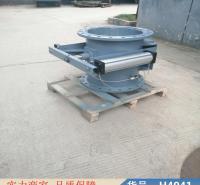 慧采气动孔式管道取样机 生石灰管道取样机 自动矿浆管道取样机货号H4941